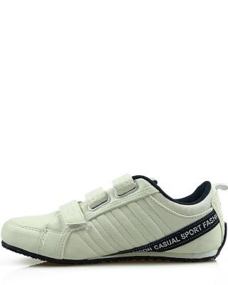 Białe adidasy dziecięce na rzepy, Casual, 82564, American,